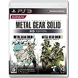 メタルギア ソリッド HD エディション (通常版) (ゲームアーカイブス版「メタルギアソリッド」ダウンロードコード同梱) - PS3
