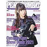 PEACE COMBAT 2021年 07 月号 [雑誌]