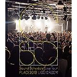 "【Amazon.co.jp限定】Sound Schedule Live Tour ""PLACE2019"" LIQUIDROOM(Blu-ray Disc)(特製スリーブケース(Amazonヴァージョン)付)"