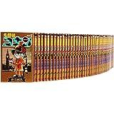 名探偵コナン コミック 1-87巻セット (少年サンデーコミックス)