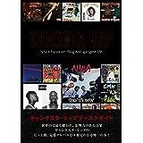 ギャングスタ・ラップ ディスクガイド──ヒット・定番 600曲・600枚 (ele-king books)