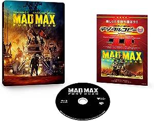 マッドマックス 怒りのデス・ロード ブルーレイ スチールブック仕様(1枚組/デジタルコピー付) [Blu-ray]