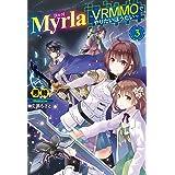 Myrla[ミルラ] ~VRMMOでやりたいほうだい~ 3 (HJ NOVELS)