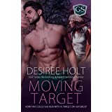 Moving Target (Guardian Security Book 1)