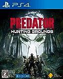 "【PS4】Predator: Hunting Grounds【早期購入特典】`87 プレデタースキン ・""Old Painless""ミニガン 早期アンロック(封入)【CEROレーティング「Z」】"
