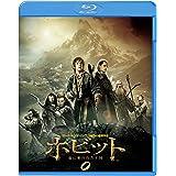 ホビット 竜に奪われた王国 [Blu-ray]