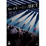 Da-iCE 5th Anniversary Tour-BET-[DVD]