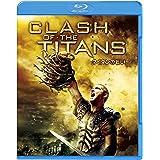 タイタンの戦い [Blu-ray]