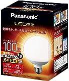 パナソニック LED電球 口金直径26mm 電球100形相当 電球色相当(10.9W) 一般電球・ボール電球タイプ 95…