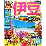 まっぷる 伊豆'22 (まっぷるマガジン)