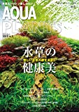 AQUA PLANTS (アクアプランツ) No.16