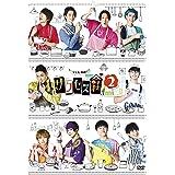 テレビ演劇 サクセス荘2 mini [DVD]