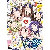 ゆゆ式 6 [DVD]