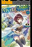 Myrla<ミルラ>~VRMMOでやりたいほうだい~1 (HJ NOVELS)