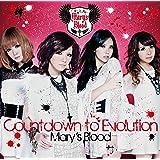 Countdown to Evolution【通常盤】(CD)