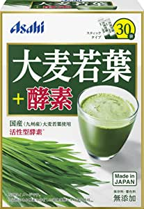 大麦若葉+酵素 30袋