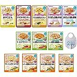 キユーピー ベビーフード 離乳食 12ヵ月頃から ハッピーレシピ バラエティセット (12種×1個) イラスト紙エプロンセット