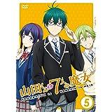 『山田くんと7人の魔女』 Vol.5 [DVD]