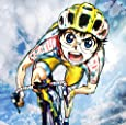 TVアニメ『弱虫ペダル GLORY LINE』オープニングテーマ「僕の声」(アニメ盤)