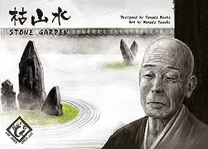 Stone Garden Board Game (English Version)