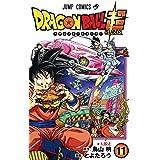 ドラゴンボール超 11 (ジャンプコミックス)