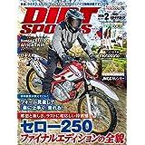 DIRT SPORTS (ダートスポーツ) 2020年 2月号 [雑誌]