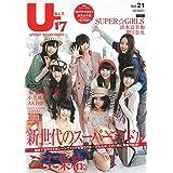 B.L.T. U-17 Vol.21 (TOKYO NEWS MOOK)