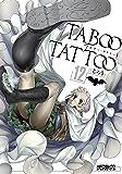 タブー・タトゥー TABOO TATTOO 12 (MFコミックス アライブシリーズ)