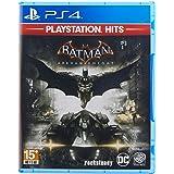BATMAN ARKHAM KNIGHT PlayStation Hits, PS4