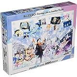 1000Tピース ジグソーパズル Re:ゼロから始める異世界生活 Memory Snow(51x73.5cm)