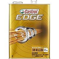 カストロール エンジンオイル EDGE 5W-40 4L 4輪ガソリン/ディーゼル車両用全合成油 Castrol