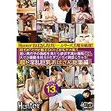 Hunter「おばさんだけど…」シリーズ美魔女厳選!控えめ、だけど超エロい!しかもデカ乳!若い男の子の勃起を…超ド淫乱巨乳おばさん総集編! Hunter(HHH) [DVD]