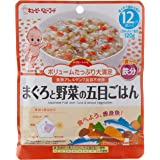 Kewpie BA-5 Japanese Pilaf with Tuna and Mix Vegetables, 120 g