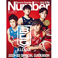Number PLUS B.LEAGUE 2021-22 OFFICIAL GUIDEBOOK Bリーグ2021-22…
