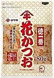 ヤマキ 徳一番花かつお 80g×2個