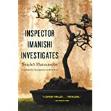 Inspector Imanishi Investigates (Soho Crime)