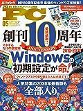 Mr.PC(ミスターピーシー) 2020年 05 月号 [雑誌]