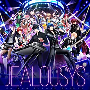 【Amazon.co.jp限定】JEALOUSYS [通常盤] [CD] (Amazon.co.jp限定特典 : デカジャケ 付)