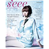 s'eee 3rd issue 2012Autumn/Winter (Angel works)