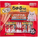 チャオ (CIAO) 猫用おやつ ちゅるっとスティック とりささみ 海鮮ミックス味 20本入
