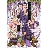 藤咲忍はかく語りき (バンブー・コミックス REIJIN uno!)
