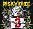 RISKY DICE ALL JAPANESE DUB MIX Vol.3 「びっくりボックス3」