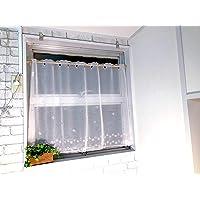 【cloth shop 布や】カフェ カーテン 小窓用 幅 約 100x丈90m [ボイル刺繍 ピンク]