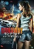 ランナウェイ ルナ、17歳の逃亡者 [DVD]