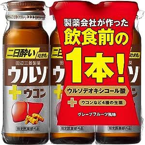 田辺三菱製薬ウルソウコン 50ml×3本