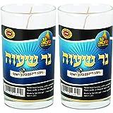 Ner Mitzvah 24 Hour Beeswax Yartzeit Candle - Kosher Yahrtzeit Memorial and Yom Kippur Candle in Glass Jar - 2 Pack