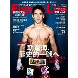 Fight&Life(ファイト&ライフ) (Vol.82)
