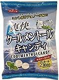 アメハマ製菓 爽快クールメントールキャンディ 90g×12袋