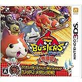 妖怪ウォッチバスターズ 赤猫団 (【特典】・レッドJメダル(Bメダル)・赤猫団オリジナルステッカー 同梱) - 3DS