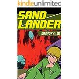 SAND LANDER